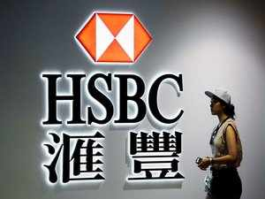 HSBC sees CSR spends more than doubling to Rs 22 crore in FY17 - The