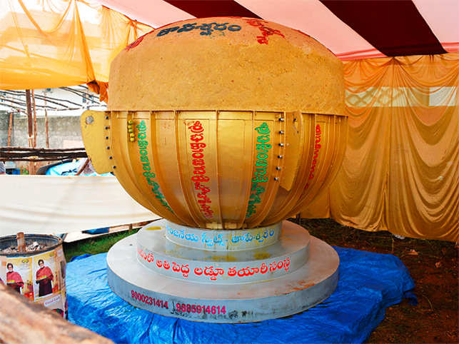 The over 8,000 kg 'laddu' prepared by a local shop during the Ganesh festival this year has set a Guinness Record as the largest sweetmeat of its kind.