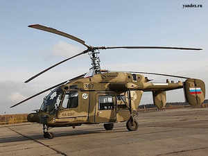 In a fillip to the government's 'Make In India' drive, Russia's Rostec will form a JV with Indian PSU HAL for manufacturing Kamov 226T military helicopters in India.