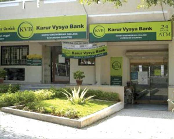 Karur Vysya Bank Q3 net up 34% at Rs 152 83 crore