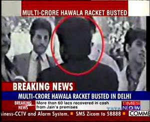 Multi crore hawala racket busted
