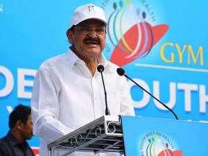 This will be Naidu's first visit to Puducherry after becoming a Union Minister.