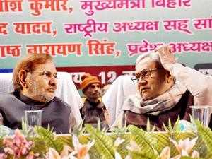 JD(U) and RLD are exploring the possibility of an umbrella alliance with Cong and some smaller parties in UP for the 2017 Assembly elections.