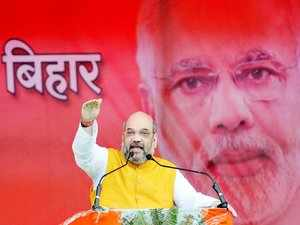 Shah said that the concept of micro finance is being taken forward by organising 'Chaupal', or gathering of stakeholders.
