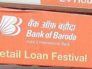 The observation came as part of inspection done by the central bank after last year's Bank of Baroda case in which Rs 6,100-crore import remittances were effected by its Ashok Vihar branch.