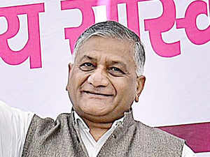 """""""The government is committed to working towards a normal relationship with Pakistan by addressing all outstanding issues through bilateral peaceful dialogue,"""" V K Singh said"""