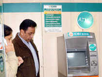 IDBI Bank has introduced a first of its kind investment facility that allows a retail customer to invest in government bonds using the bank's ATM.