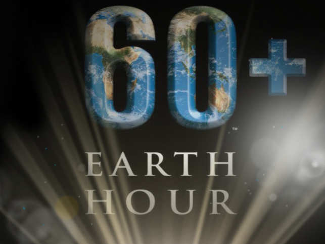 Earth Hour Is A Worldwide Movement Celebrated Annually To Encourage People Turn Off Their Non