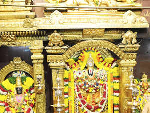 The Tirupati Balaji temple management said it has deposited 1,311 kg of gold with a public sector bank under the Gold Monetisation Scheme.
