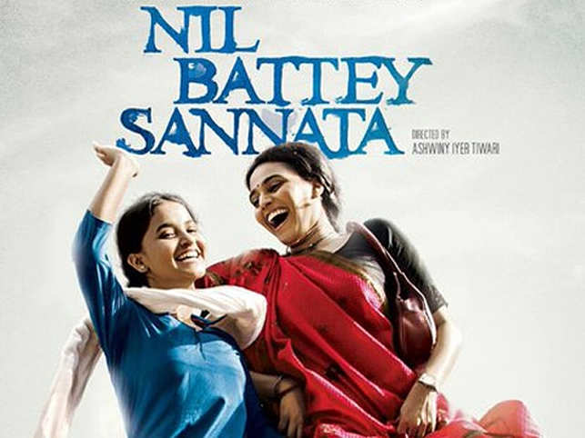 The film revolves around the poignant story of a mother and daughter, starring Swara Bhaskar and Ratna Pathak.(Image: Facebook)