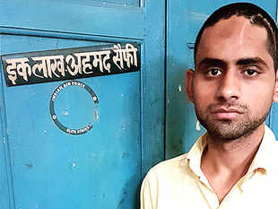 A court on Monday will hear a plea from villagers demanding that Saifi's family be booked for cow slaughter.