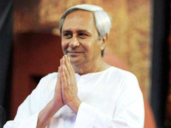 Odisha Approves Investment Of Over Rs 1 000 Crore The