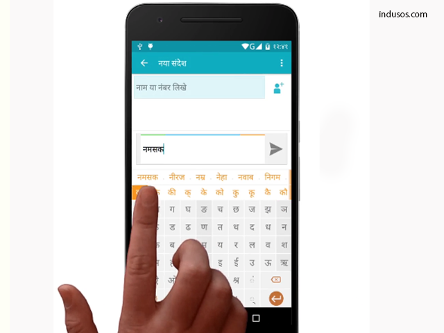 App bazaar - 6 things you must know about desi OS Indus