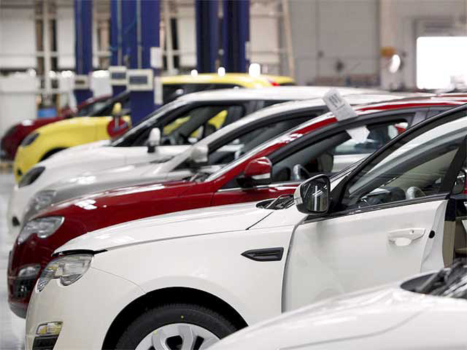 New policy for surrendering old vehicles may offer 812 cut in