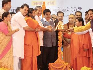 Union Ministers Uma Bharti, Nitin Gadkari and former CM Ramesh Pokhriyal Nishank with Uttarakhand CM Harish Rawat inaugurate 'Namami Gange' programme in Haridwar.
