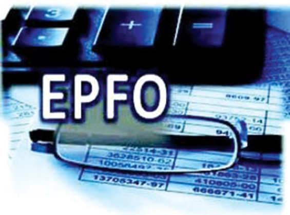 EPFO changes
