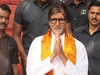 Amitabh Bachchan Corporation Limited