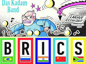 India too offers e-tourist visa to citizens of all BRICS countries - Brazil, Russia, China and South Africa.