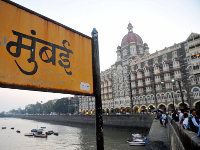 Mumbai has been ranked the most expensive city in India, however it is the second least expensive destination in the world to visit after Hanoi.