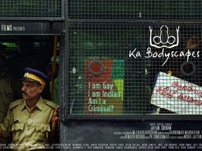 The board shows how obdurate, out-of-date and homophobic it is as it refuses to certify Jayan Cherian's Malayalam film Ka Bodyscapes.