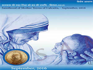 Vatican City will release a special commemorative stamp on Mother Teresa.