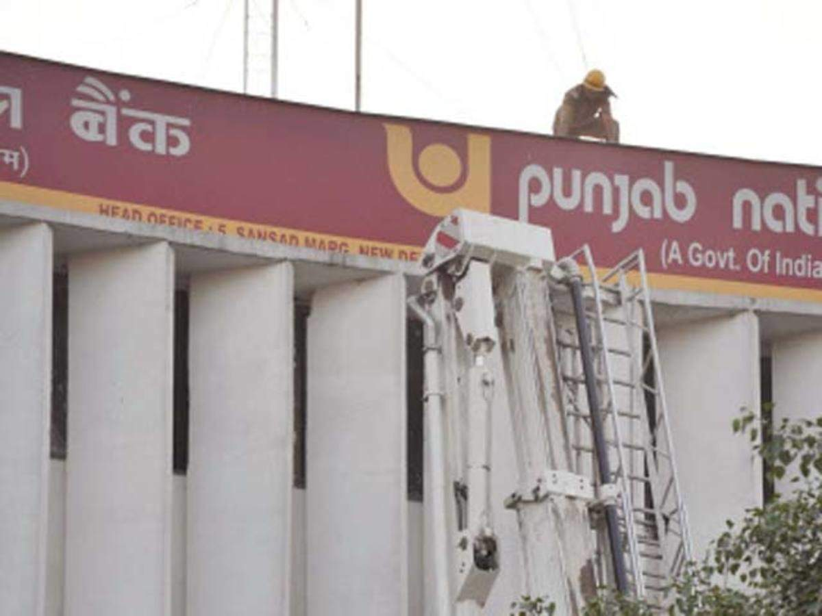 Punjab National Bank: Update KYC by Oct 1, or face account