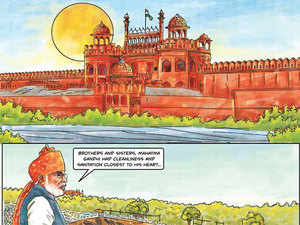 """As the cleanliness campaign turns two on October 2, Amar Chitra Katha has come out with comics teaching school students """"Modiji knows how to make the impossible possible""""."""