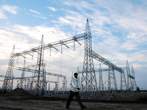 The unit has been commissioned at the 3*660 MW Prayagraj super thermal power project, located in Bara tehsil in Allahabad district of Uttar Pradesh.