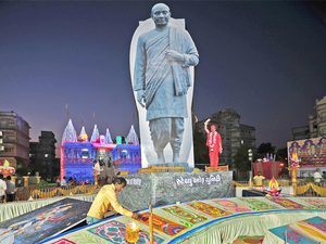 A nationwide campaign titled 'Nation Salutes Sardar Vallabhbhai Patel – the Unifier of India' will be observed across institutes and departments.