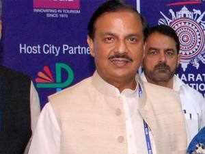 Mahesh Sharma, Union Tourism Minister, said Ayodhya's development will get a big push from the Rs 150 crore allotted for developing a museum.