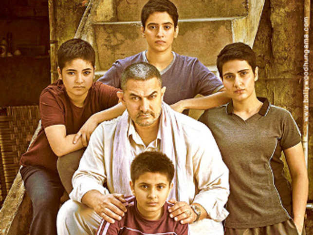 Dangal Movie Trailer Aamir Khan Launched The Trailer Of His