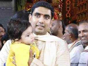 Meet Chandrababu Naidu's millionaire grandson and he is just 18-month-old