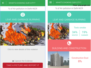 The app is currently focused on incidences of pollution through construction activities, garbage burning and maintenance of roads, but has the scope to include other pollution-linked violations.