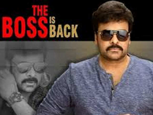 The song  was  composed and penned by music director Devi Sri Prasad features Chiranjeevi and Lakshmi Rai.
