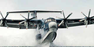 Indian Navy Anese Hibious Aircraft Us 2 For