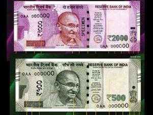 RBI New Banknote Rs 500 and Rs 2000: The new Rs 500 and Rs