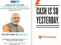 With 'surgical strike' on black money taking centrestage, is it Paytm or PayPM?