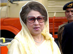 The complainant said according to Zia's marriage certificate she was born on August 9, 1944, her first passport says the date was August 5, her school final exam marksheet points the day to be September 5, 1946, while her official biography published in 1991 says the date is August 19, 1945.