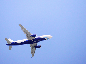 IndiGo in September had announced the signing of its strategic partnership with Travelport.