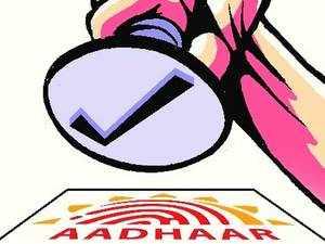 CBSE has made Aadhaar card mandatory for JEE applicants.