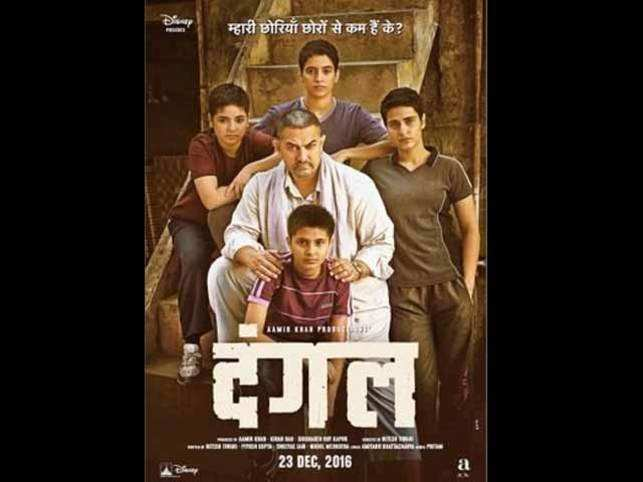 The film is based on the life of Phogat and his wrestler daughters.
