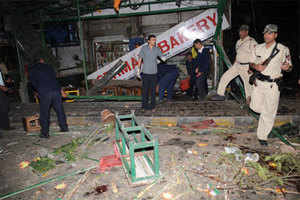 Terror strikes Pune