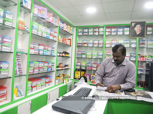 Amma pharmacy - The many things Amma was: List of schemes