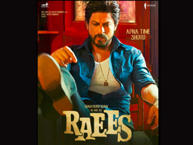 SRK is back in menacing form in this drama that will hit theatres in January.