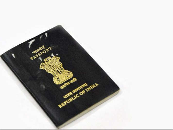 how to change dob in passport