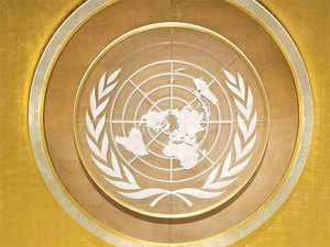 The decision was taken by 193 members of the UN General Assembly during its on-going 71st session in New York.