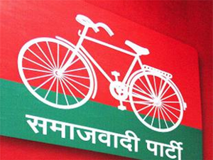 The two factions-- one headed by SP patriarch Mulayam Singh Yadav and the other by his son Akhilesh Yadav-- have staked claim on the party's poll symbol and have presented their case before the Election Commission.