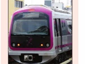 The proposed train will be a boon to professionals who commute to Whitefield from the city . The train originates at the Bengaluru City Railway Station.
