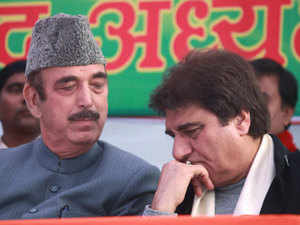 The meeting was attended by the party's leaders like UP Congress' president Raj Babbar, party's Chief Ministerial candidate Sheila Dikshit, former UPCC' president Nirmal Khatri.