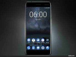 Nokia is back! Here's the first smartphone in three years